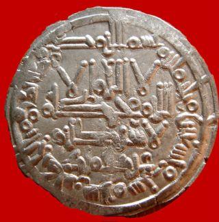 Lucernae Cordoba ' S Caliphate - Hisham Ii,  Silver Dirham - 1007 (396a.  H. ) - Al - Andalus photo