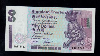 Hong Kong 50 Dollars 2001 Aq Standar Chartered Bank Pick 286c Unc Banknote photo