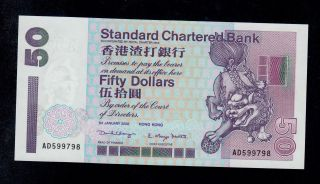 Hong Kong 50 Dollars 2000 Ad Standar Chartered Bank Pick 286c Unc Banknote photo