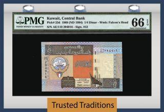 Tt Pk 23d 1968 Kuwait Central Bank 1/4 Dinar Pmg 66 Epq Gem Uncirculated photo