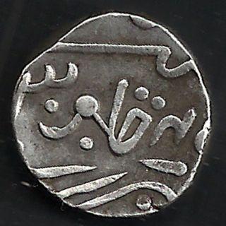Pratapgarh State - Dulep Singh - One Rupee - Rarest Silver Coin photo