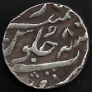 Baroda State - One Rupee - Rarest Silver Conditon Coin photo