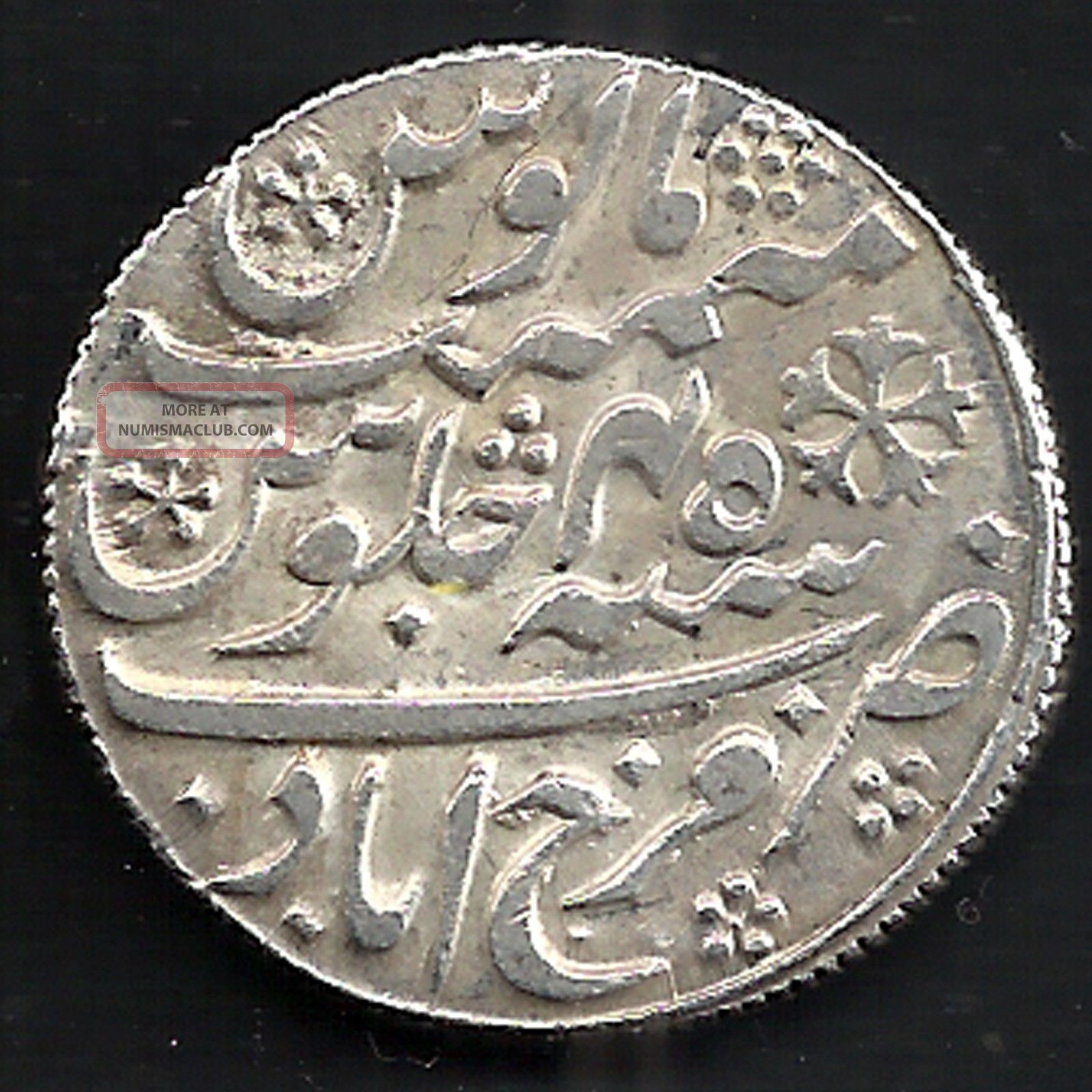 Bengal Presidency - Ry 45 - Farukhabad - One Rupee - Rarest Silver Coin India photo