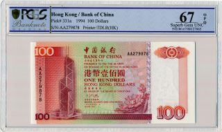 Banknote Bank Of China Hong Kong $100 1994 Pcgs 67opq photo