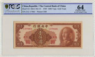 Central Bank Of China China 1000 Yuan 1949 Pcgs 64 photo
