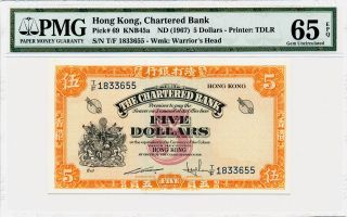 Banknote Chartered Bank Hong Kong $5 Nd (1967) Pmg 65epq photo