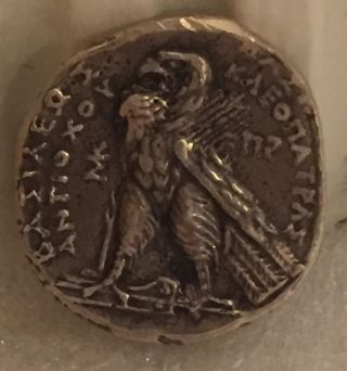 Ancient Greek Roman Tetradrachm Cleopatra & Marc Anthony Silver Very Old Coin photo