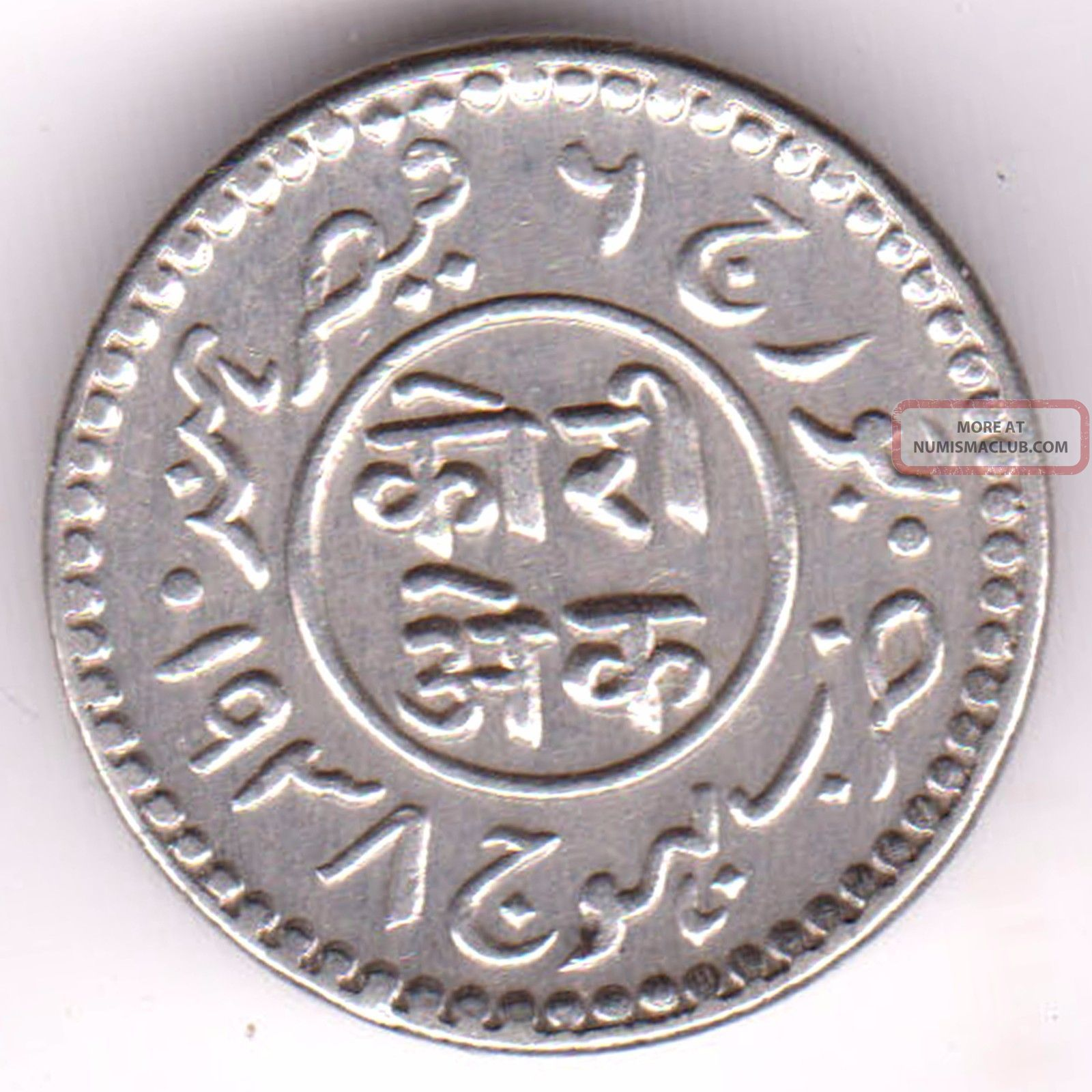 Kutch Princely State Of India 1938 One Kori Rare Silver Coin 19 India photo