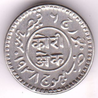 Kutch Princely State Of India 1938 One Kori Rare Silver Coin 19 photo