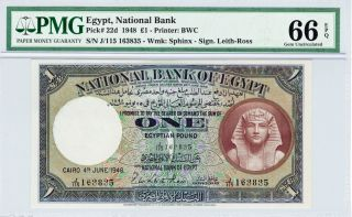 Egypt 1948 1 Pound Gem Unc Pmg 66 - photo