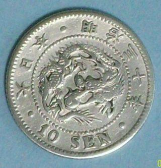 Japan 10 Sen Yr 30 1897 Very Fine 0.  8000 Silver Coin photo