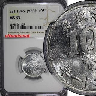 Japan Showa (1926 - 1989) Aluminum Year 21 (1946) 10 Sen Ngc Ms63 Y 68 photo