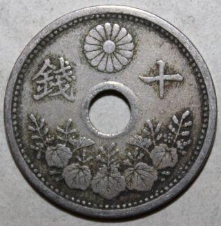 Japanese 10 Sen Coin,  1922 (11) - Y 45 - Japan - Taisho - Ten - Chrysanthemum photo