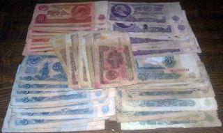 Старые бумажные деньги СССР: 50 банкнот 1961г,  низкого,  очень низкого класса photo