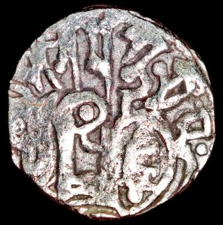 Ancient - Hindu Shahi - Samanta Deva - Horse & Sacred Cow (850 - 1000) Silver Mb92 photo