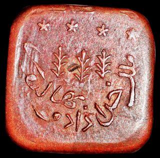 India - Bahawalpur State - Sadiq Muhammad Khan - 1923 Ad - 1 Paisa Aa57 photo