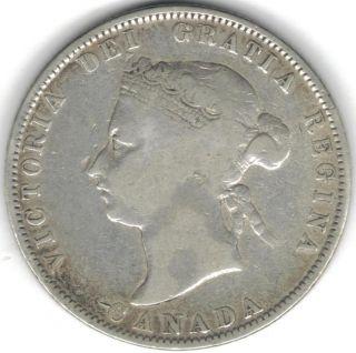 Tmm 1871h Silver Victoria Canada 25c Vg photo
