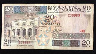 Somalia 20 Shilin 1989 Unc Banknote Central Bank Of Somalia photo