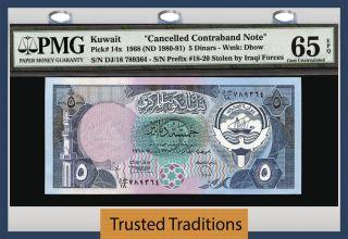 Tt Pk 14x 1968 Kuwait 5 Dinars