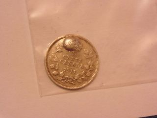 1911 Vintage Old Canadian Silver 5 Cent Fishscale Nickel Coin 002 photo