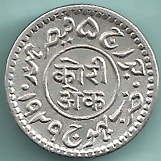 Kutch Bhuj State - 1929 - King George V - Khengarji - One Kori - Rare Silver Co photo