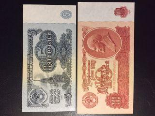 Ussr 1961 Communist Currency 2 Banknote - Ten,  Five Rubles Soviet Paper Money photo