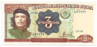 [solid 477777] North Central America 1995 3 Pesos P113 Fancy Serial Number Unc photo