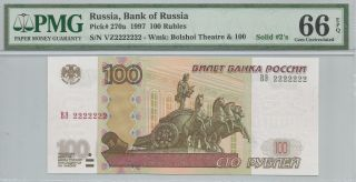 [solid 2222222] Russia 1997 100 Rubles P270a Fancy Serial Nubmer Pmg 66 Epq photo
