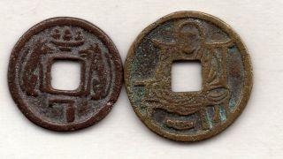 Monk & Inari (fox God) Japanese Vintage Esen (picture Coin) Mysterious Mon 959b photo