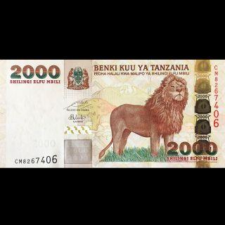 Bank Of Tanzania 2000 Shillings Nd (2003 - 09) Prefix Cm P - 37b Unc photo