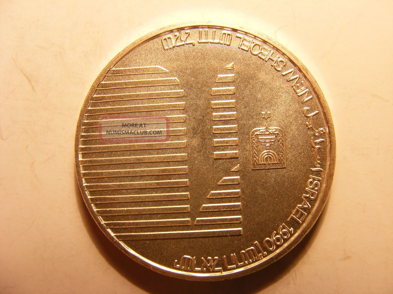 Israel Silver Sheqel,  1990,  42nd Anniversary Of Independence (1949),  Scarce Israel photo