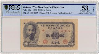 Banknote Viet - Nam Dan - Cu Chong - Hoa Vietnam 20 Dong 1981 Pcgs 53opq photo