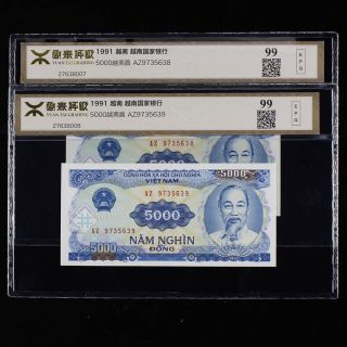 Vietnam The Bank Of Viet Nam 5000 Dong Yuantai Grading 99epq Gem Unc 2pc photo