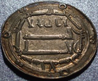 After 750 Ad Silver Dirhem Of The Abbasid Caliphate The Golden Age Of Islam photo