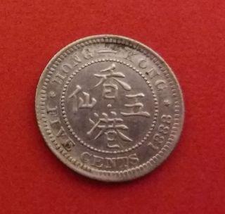 Hong Kong 1888 5 Cent E.  F Silver Coin. photo