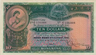 Hong Kong Bank Hong Kong $10 1956 Large Note Unc photo