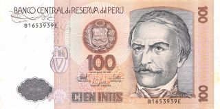 Peru 100 Intis 26.  6.  1987 Block Be Uncirculated Banknote,  G6 photo