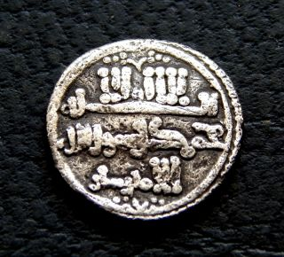 777 - Indalo - Almoravids.  Silver Quirat Of Ali Ibn Yusuf With Heir Sir Ah522 - 533 photo