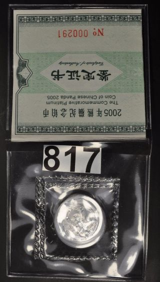 2005 - China - 1/10 Th Ounce Platinum Panda Proof - 30k Minted (817) Scarce photo