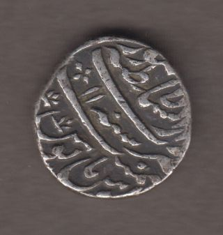 Unidentified Mughal Empire Silver Rupee Early Type; 20 Mm 11.  36 Gms photo