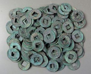 A Han Dynasty Wu Zhu Coin - Before Christ (bc 118) photo