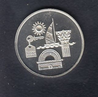 Israel Silver Coin 1993