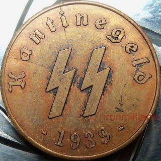 German Ss Kantinegeld - 1939 - Xscarce Copper - Ww2 Nazi Era Germany Kantinengeld Coin photo