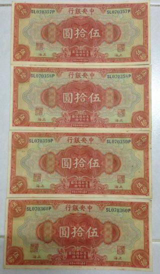 Banknote China P 198c ; 50 Dollars 1928 Consecutive X 4 Paper & Crisp photo