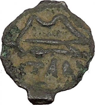 Pantikapaion In Tauric Chersonesos 304bc Satyr Pan Bow Arrow Greek Coin I38359 photo