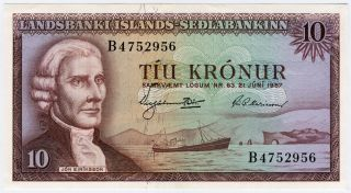 Iceland 1957 Issue 10 Kronur Note Crisp Gem - Unc.  Pick 38. photo