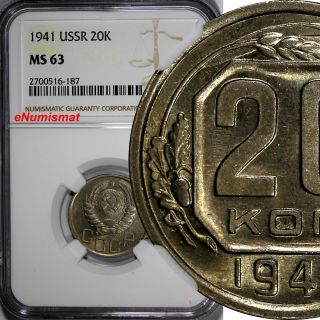 Russia Ussr Copper - Nickel 1941 20 Kopeks Ngc Ms63 Wwii Issue Y 111 photo
