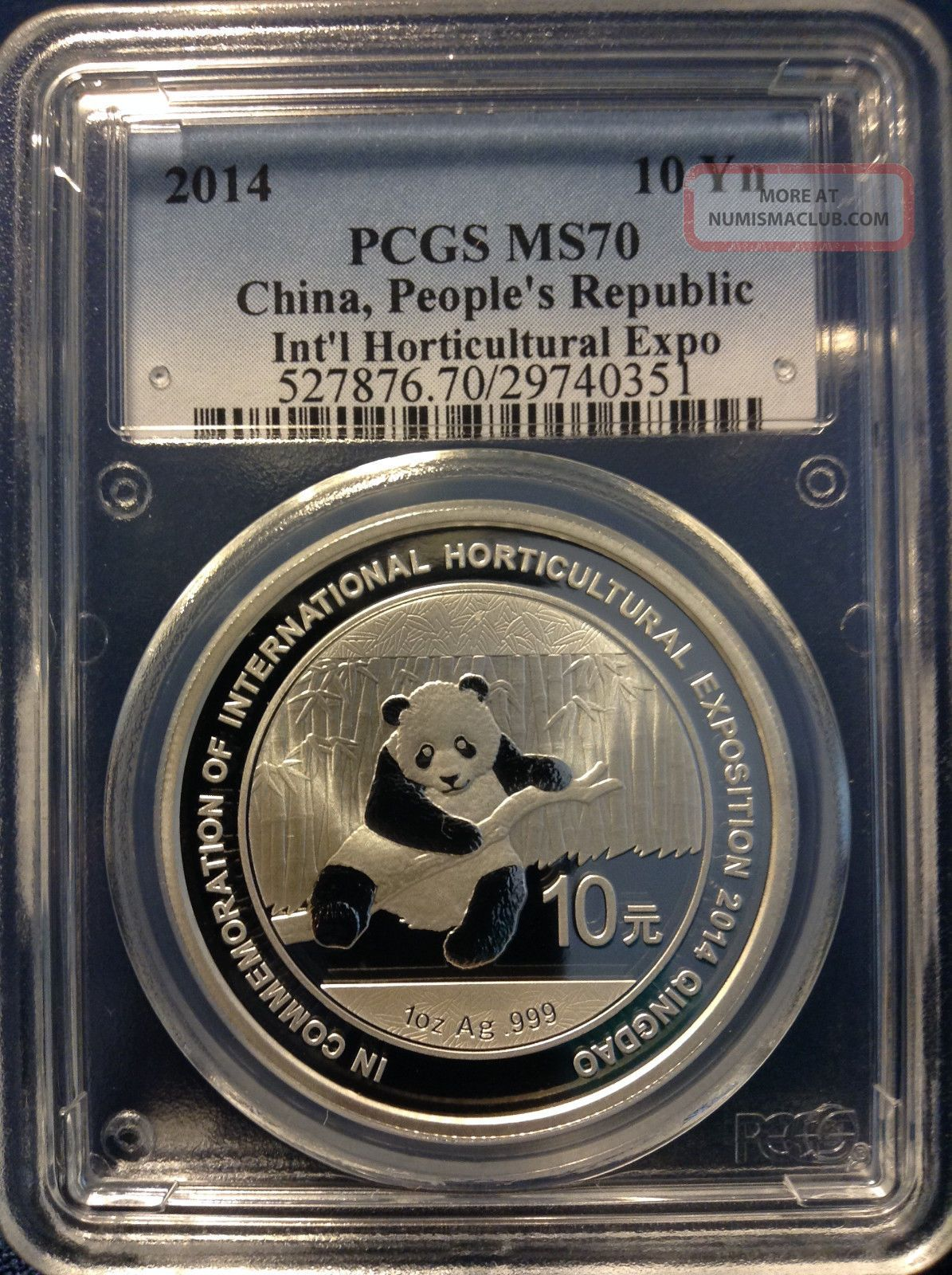 2014 Pcgs Ms70 10yn China Silver Panda Int ' L Horticultural Expo Rare - China photo