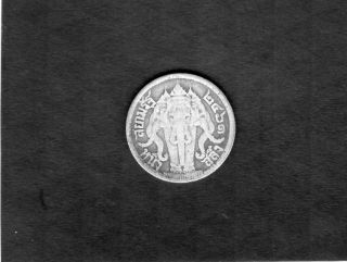 Thailand 1 Salung 1/4 Baht 1918 Silver World Coin King Rama Vi Thai Elephant photo