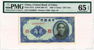 Banknote Central Bank Of China China 20 Cents 1940 Pmg 65epq photo